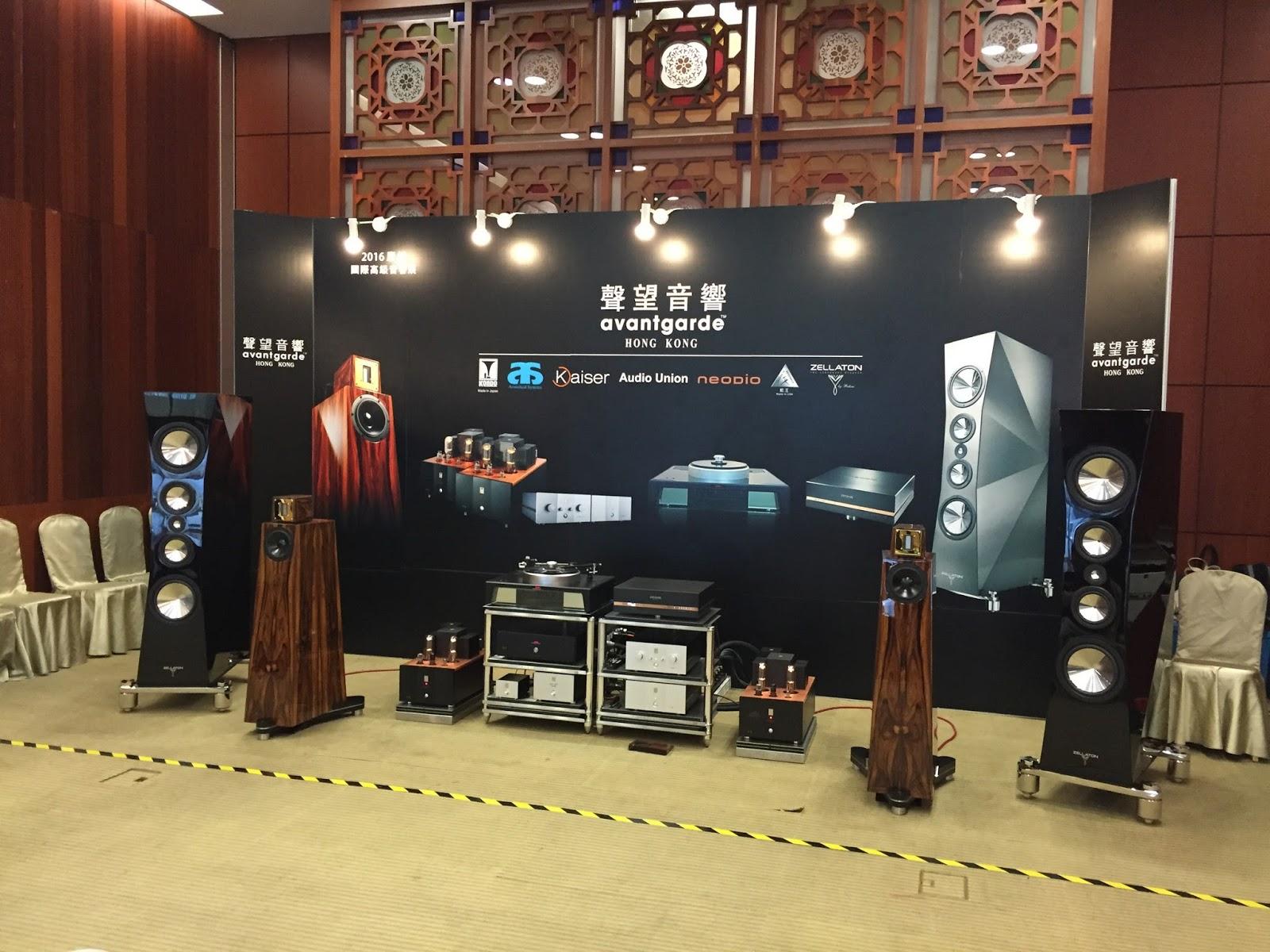 hong kong high end audio visual show 2019