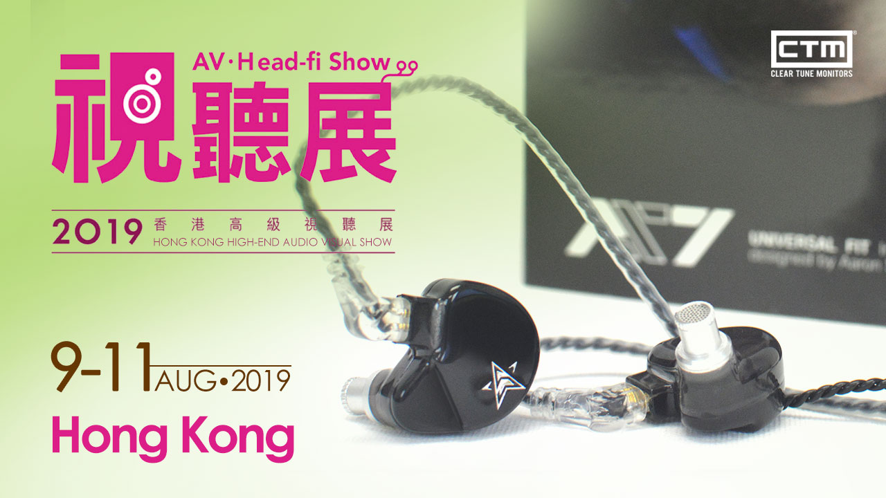 hong kong high end audio visual show 2019